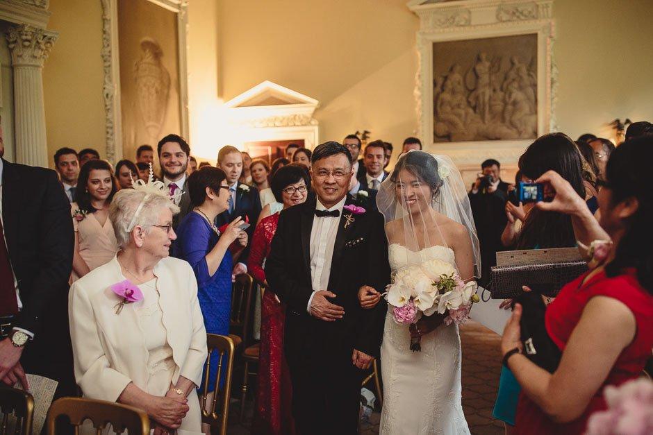 Ston Easton Park Wedding